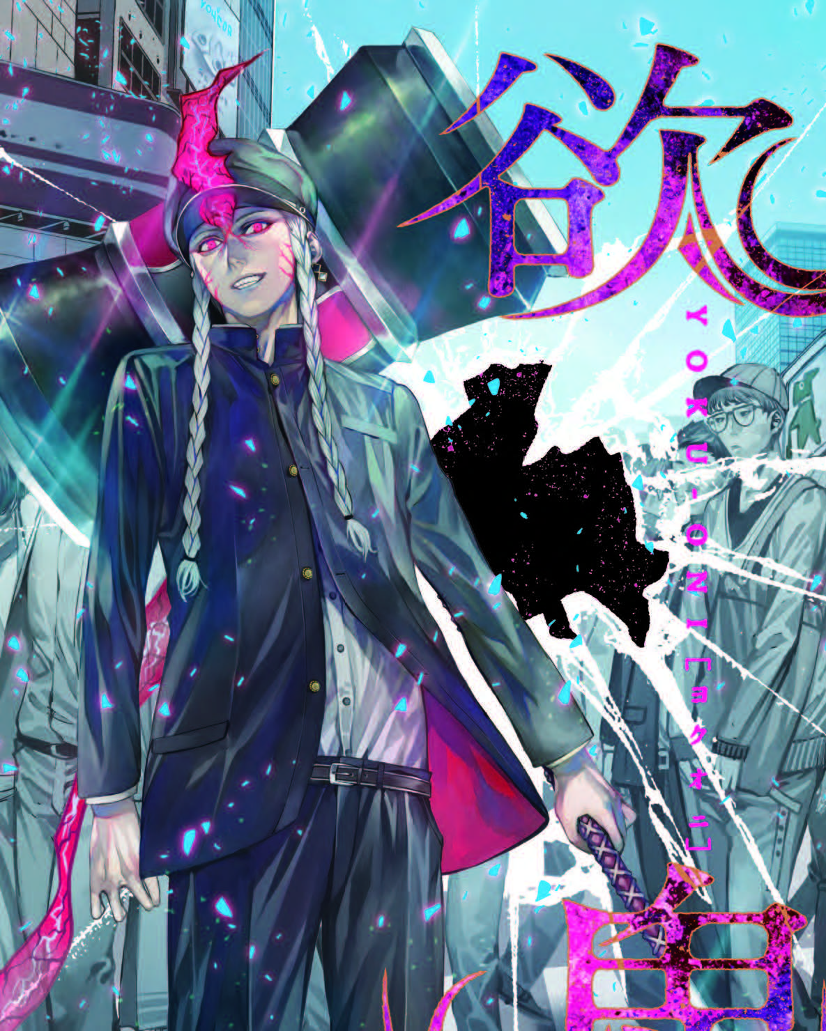 07034fc778 Fumetto YOKU-ONI - DESIDERI DIABOLICI vol. 1
