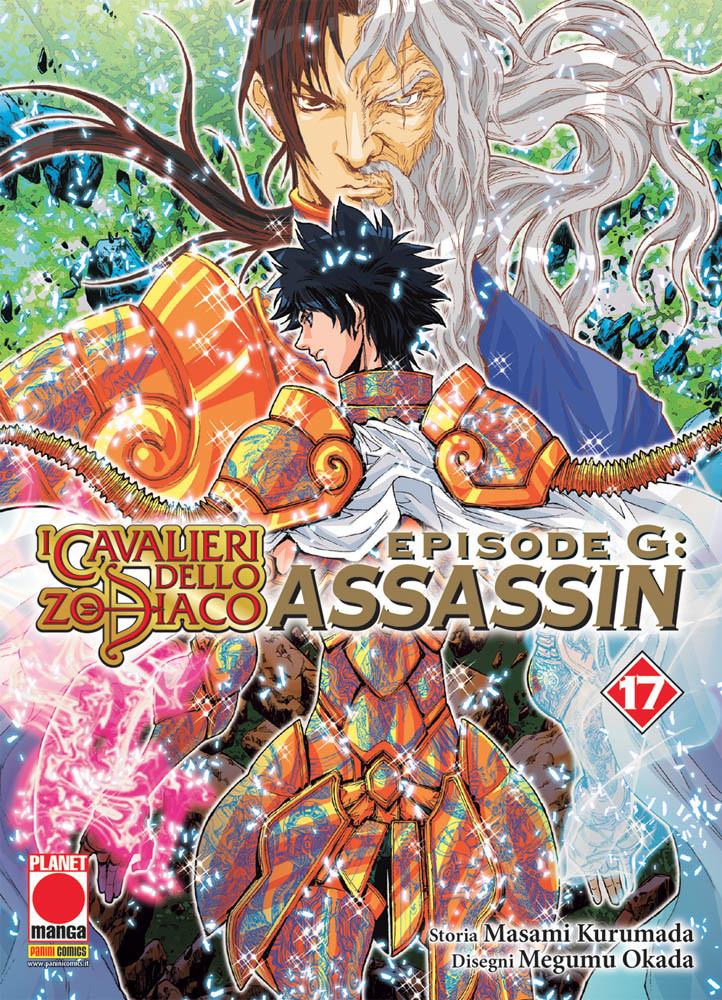 Fumetto I Cavalieri Dello Zodiaco Episode G Assassin Vol 17