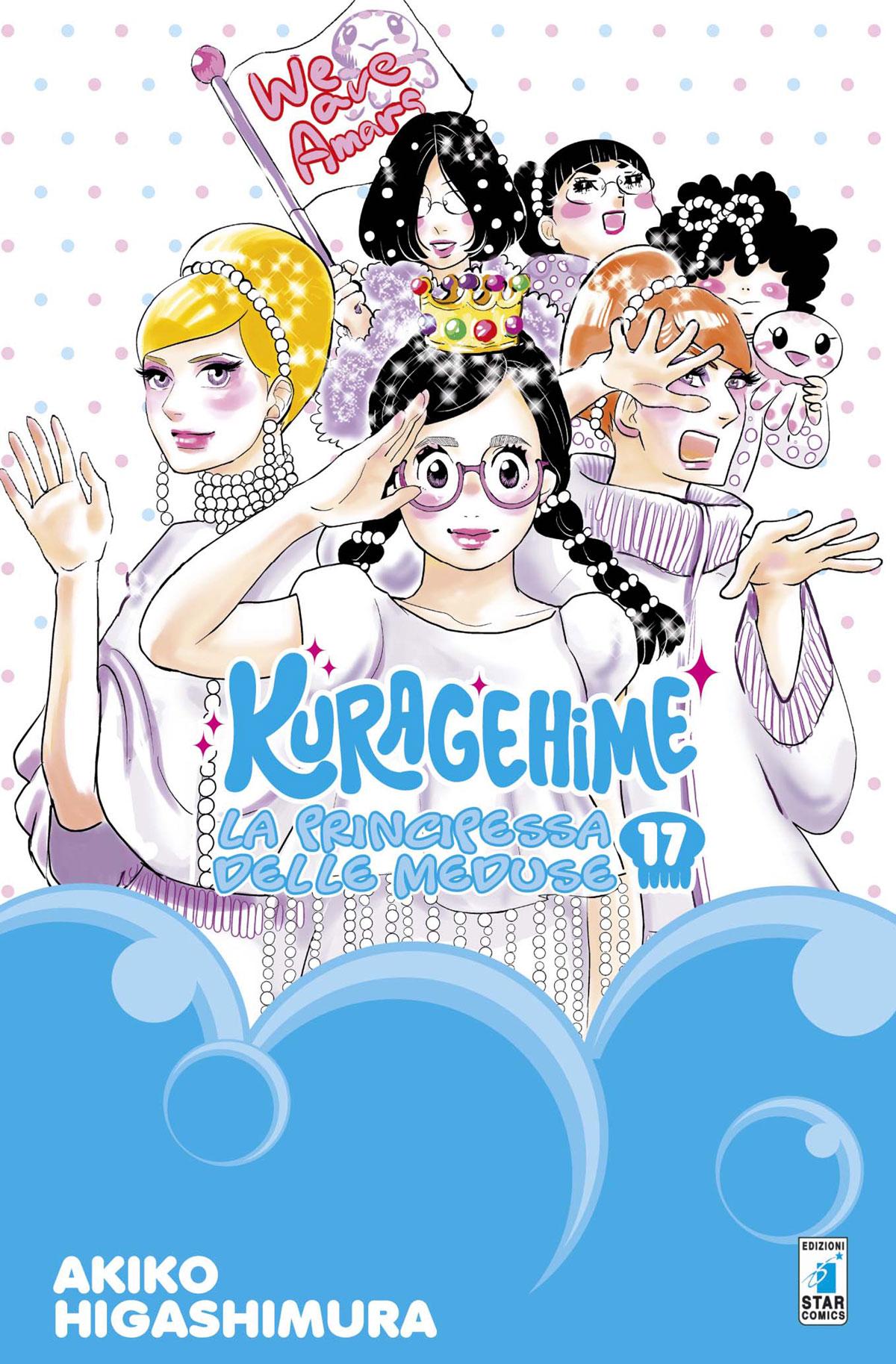 Fumetto Kuragehime La Principessa Delle Meduse Vol 17