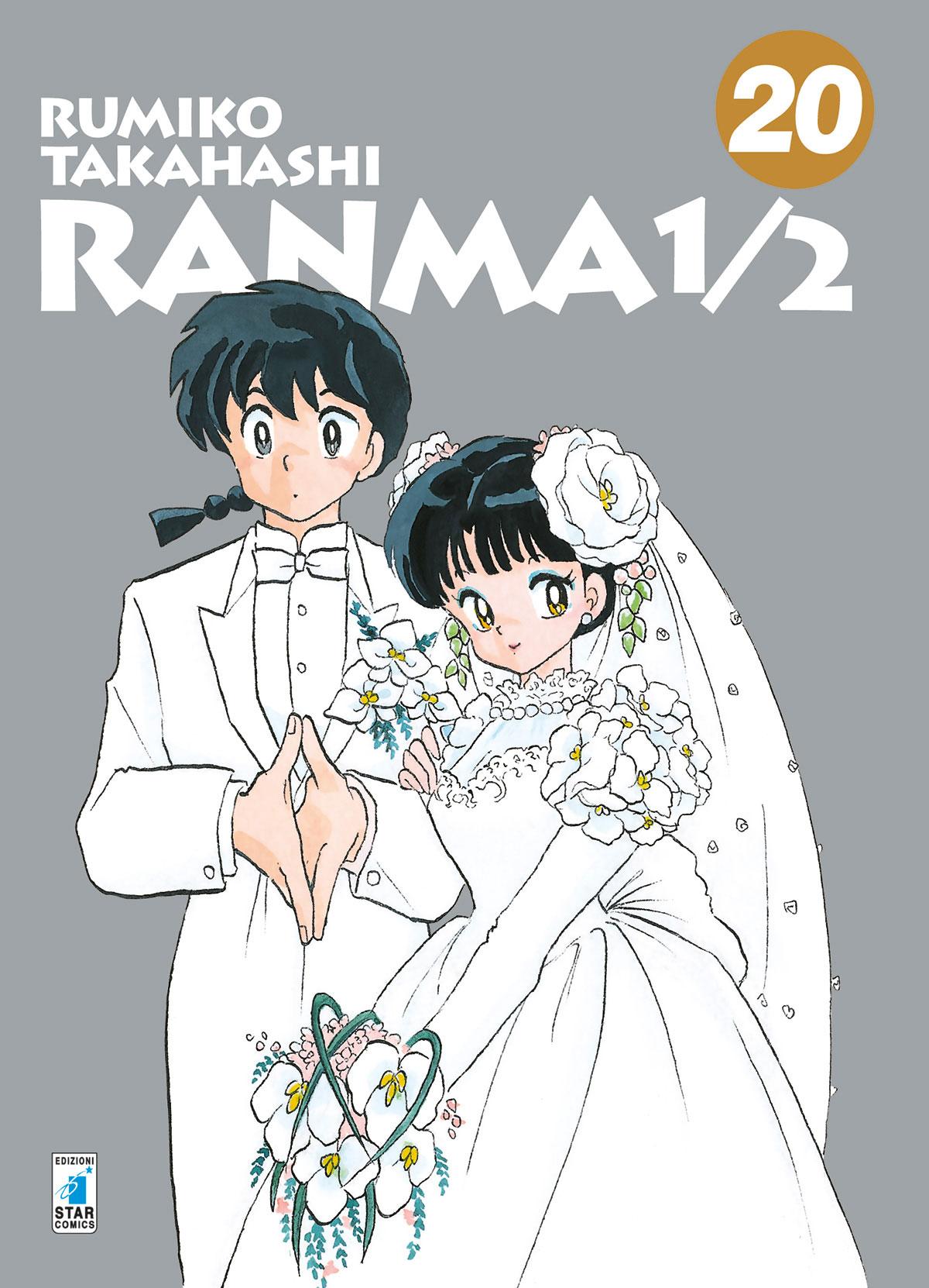 Fumetto Ranma 1 2 New Edition Vol 20