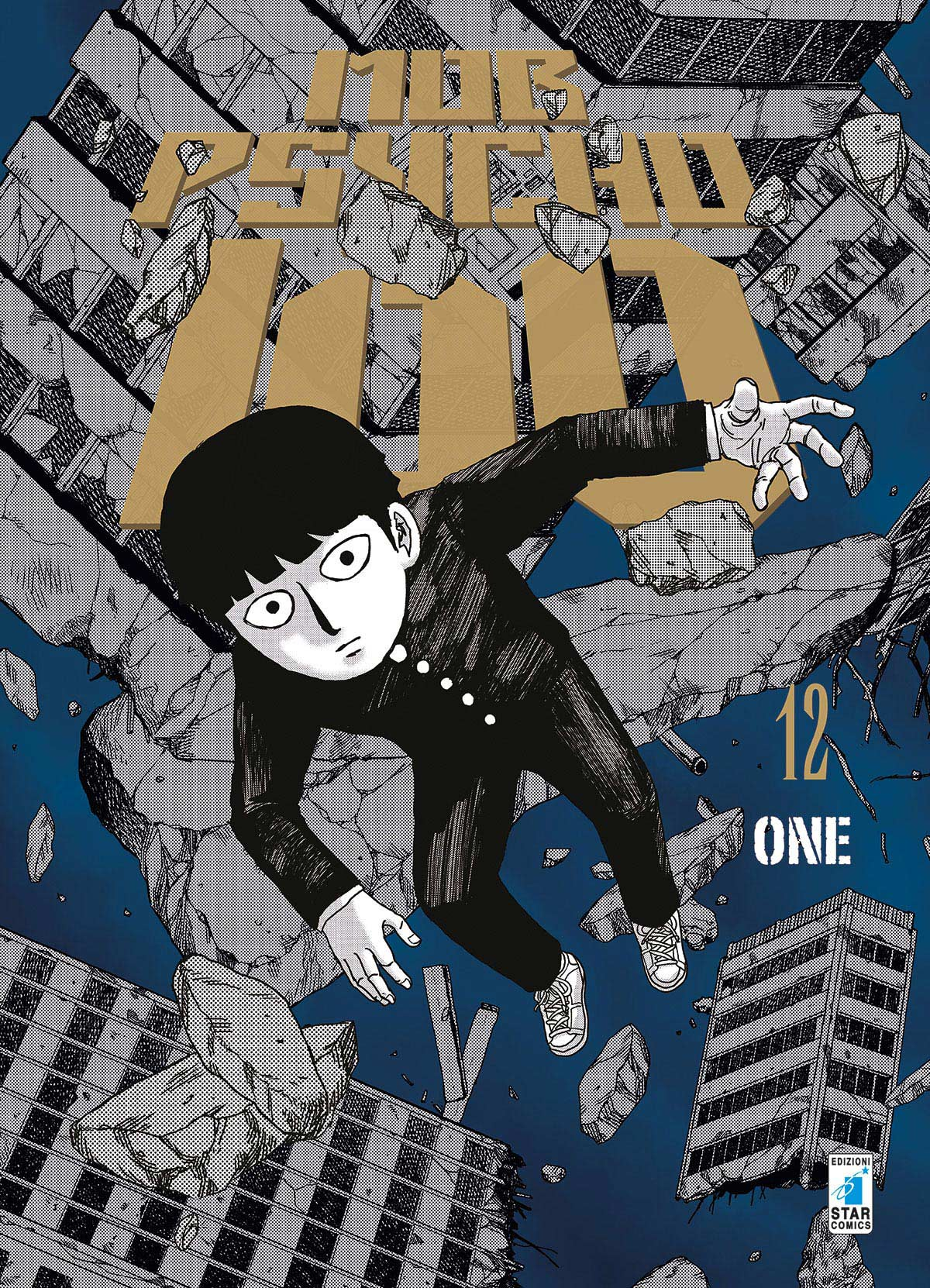 Fumetto MOB PSYCHO 100 vol  12
